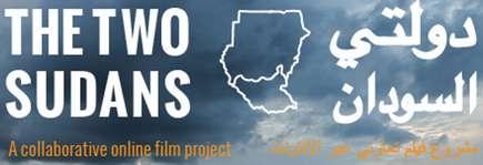 Am 9.Juli 2011 wurde der Südsudan nach einem Referendum unabhängig.