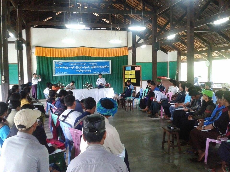 Land Awareness Workshop_Shan State