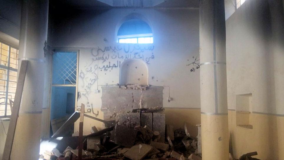 verwüstete Kapelle