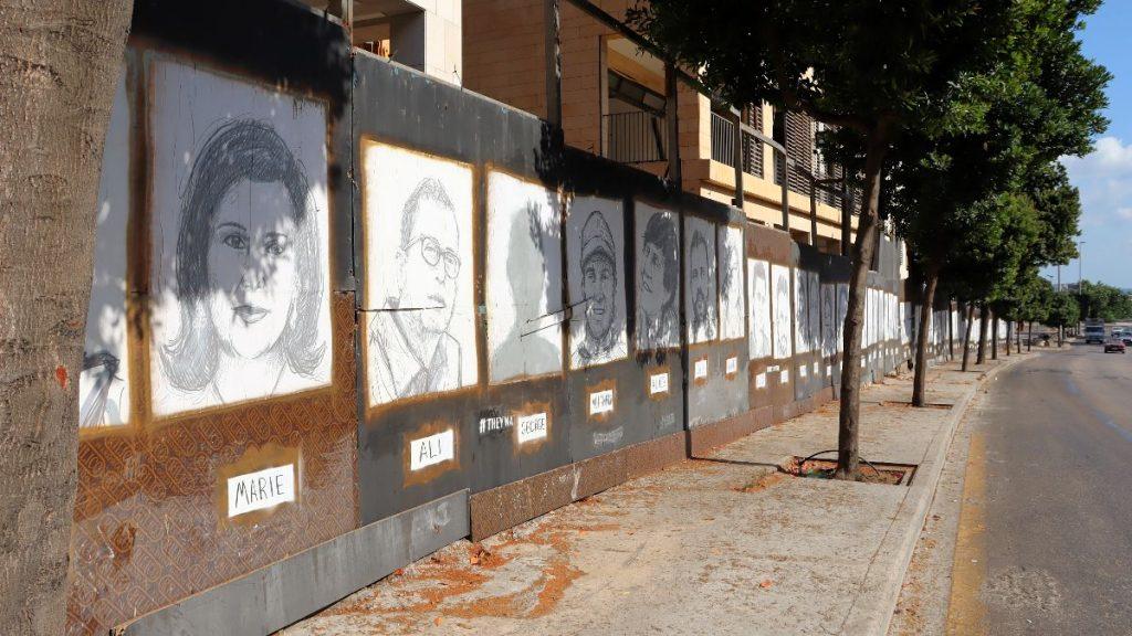 Gedenken der Opfer in Beirut 2021